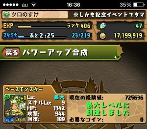 2014-11-09-18-01-58