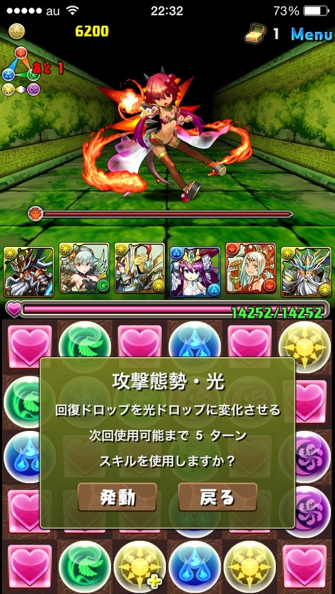 2014-04-03-11-41-47