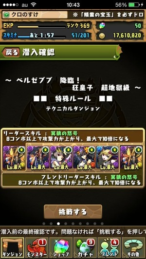 2014-09-25-17-49-04