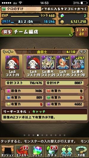 2015-02-23-14-53-30