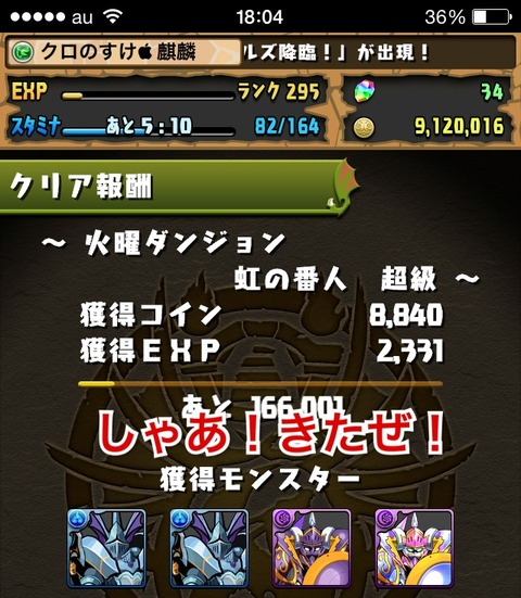2014-04-22-19-53-51