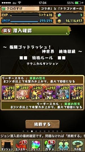 2015-03-25-10-15-49
