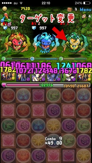 2014-10-05-15-21-52