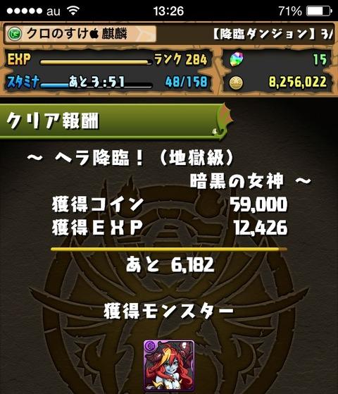 2014-03-22-21-17-47