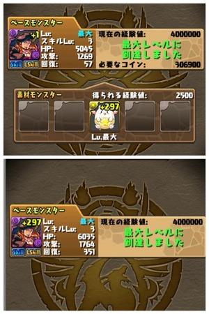 2015-01-04-19-30-26