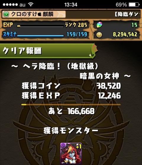 2014-03-22-21-17-55
