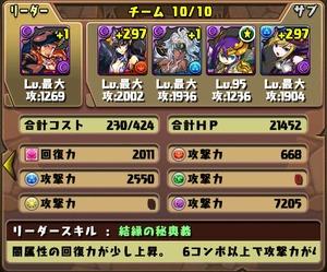 2014-11-19-10-58-54