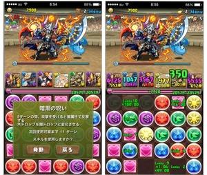 2014-05-30-09-36-24