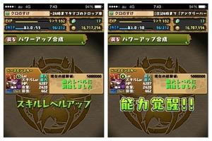 2014-10-23-20-56-19