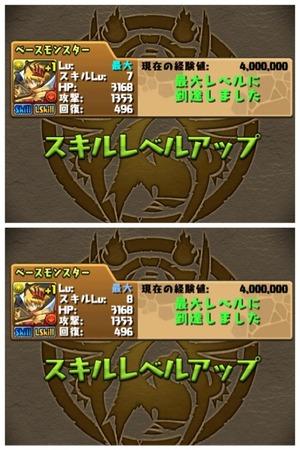 2015-03-25-10-31-55