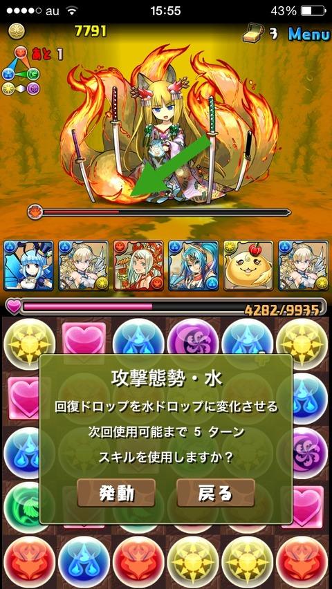 2014-04-19-18-50-12