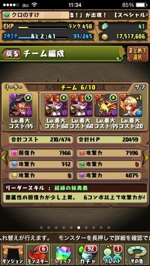2015-02-18-11-34-35