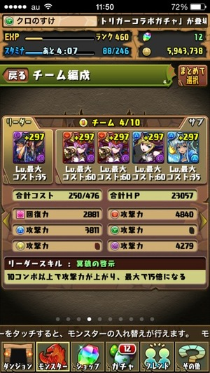 2015-02-21-11-50-54
