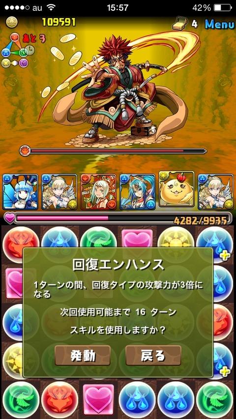 2014-04-19-18-51-13