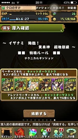 2014-08-25-07-10-31