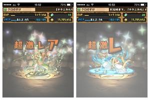2014-08-31-16-58-37