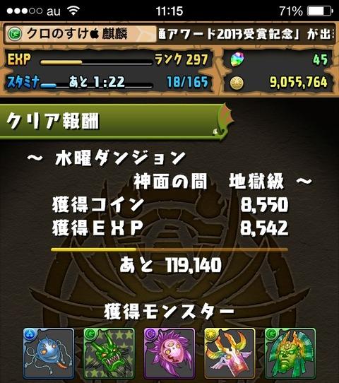 2014-04-30-11-26-37