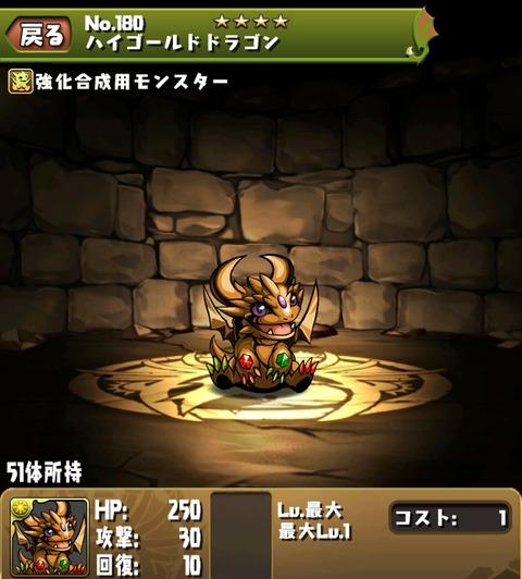 2014-03-26-21-09-35