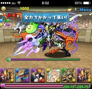 2014-05-30-09-06-39