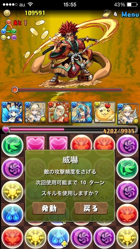 2014-04-19-18-50-42
