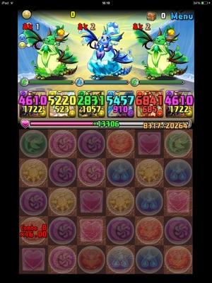 2014-06-28-19-44-13