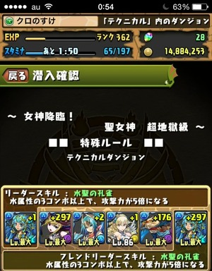 2014-09-06-11-13-51