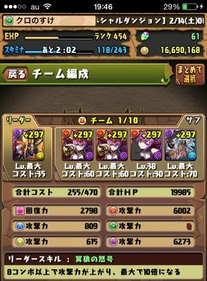 2015-02-15-22-56-46