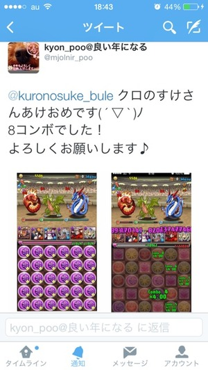 2015-01-04-18-43-47
