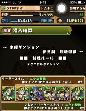 2014-08-28-13-56-09
