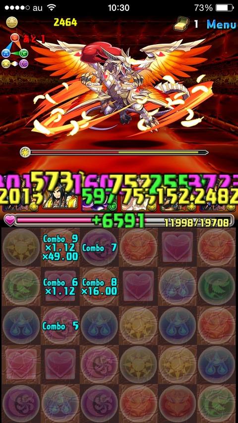 2014-05-24-10-30-36