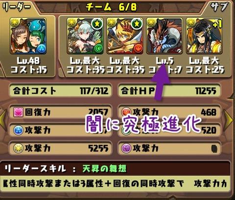 2014-05-01-22-33-20