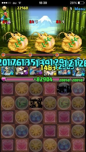 2014-12-21-18-39-29