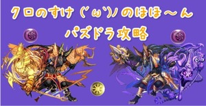 2014-10-20-13-57-04