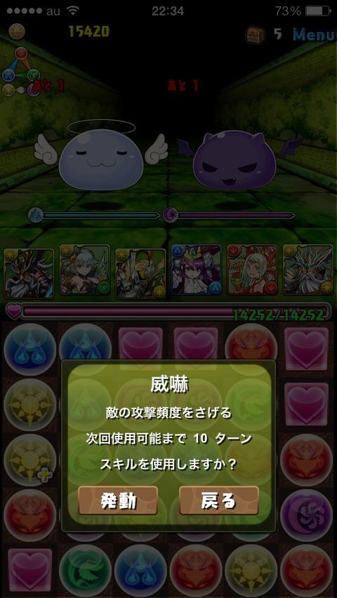 2014-04-03-11-43-14