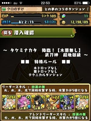 2014-06-06-23-10-58