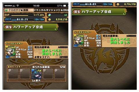 2014-04-27-15-47-47