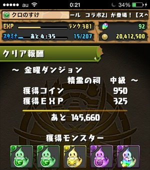 2014-10-03-09-50-24
