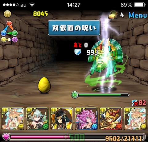 2014-04-30-14-49-52
