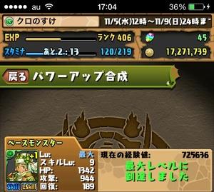 2014-11-09-18-04-07