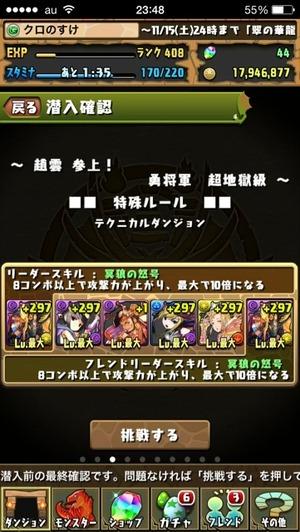 2014-11-15-00-09-05