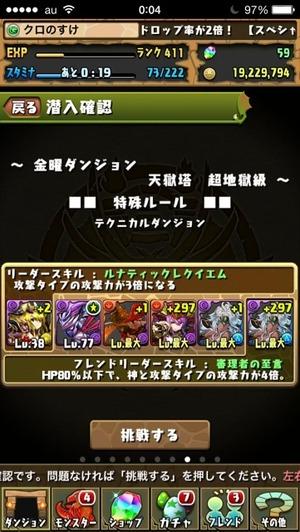 2014-11-21-00-11-59