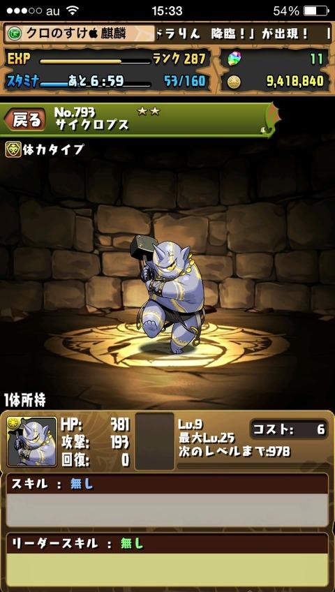 2014-04-01-15-43-54
