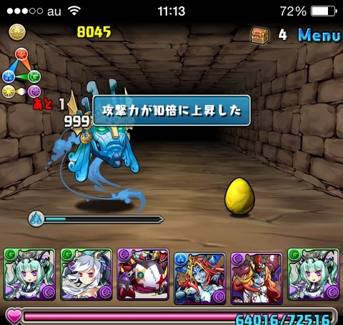 2014-04-30-11-25-02