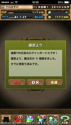 2015-02-18-10-50-53
