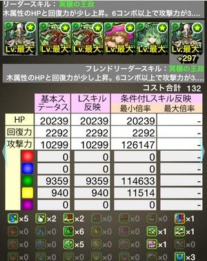 2014-11-04-23-05-30