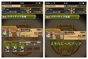 2014-11-09-18-01-00