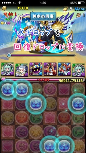 2014-05-31-07-16-50