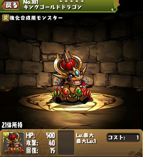 2014-03-26-21-09-15