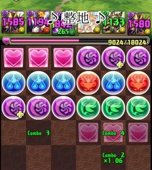 2014-05-25-23-45-58