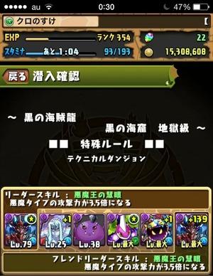 2014-08-25-06-54-42
